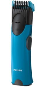Best beard trimmer for men to get in the Indian market